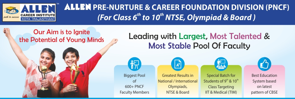ALLEN Career Institute: Best Coaching Institute for JEE Main and